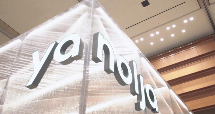Korean hotel platform Yanolja raises $180M at a valuation of over $1B