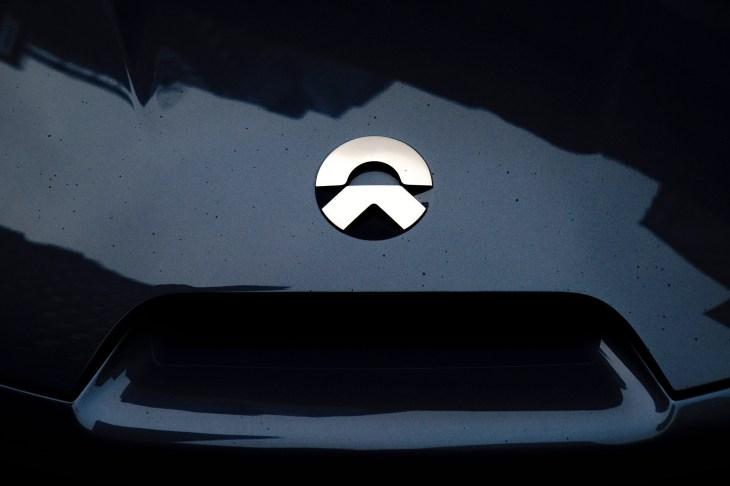 nio logo getty