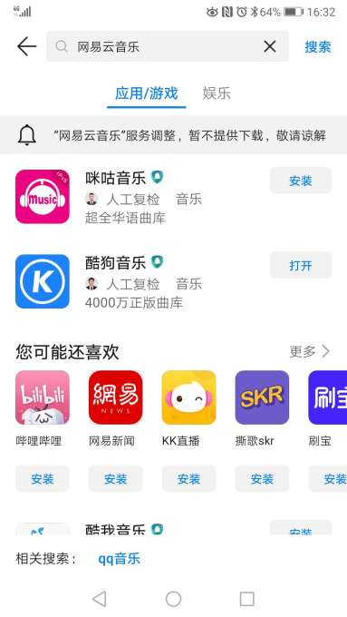 China silences podcast and music apps as online crackdown widens