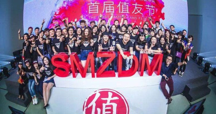 Online shopping guide SMZDM surges 44% on China stock market debut – TechCrunch