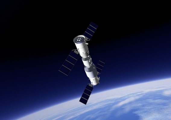 China's Tiangong-2 space station is officially no more