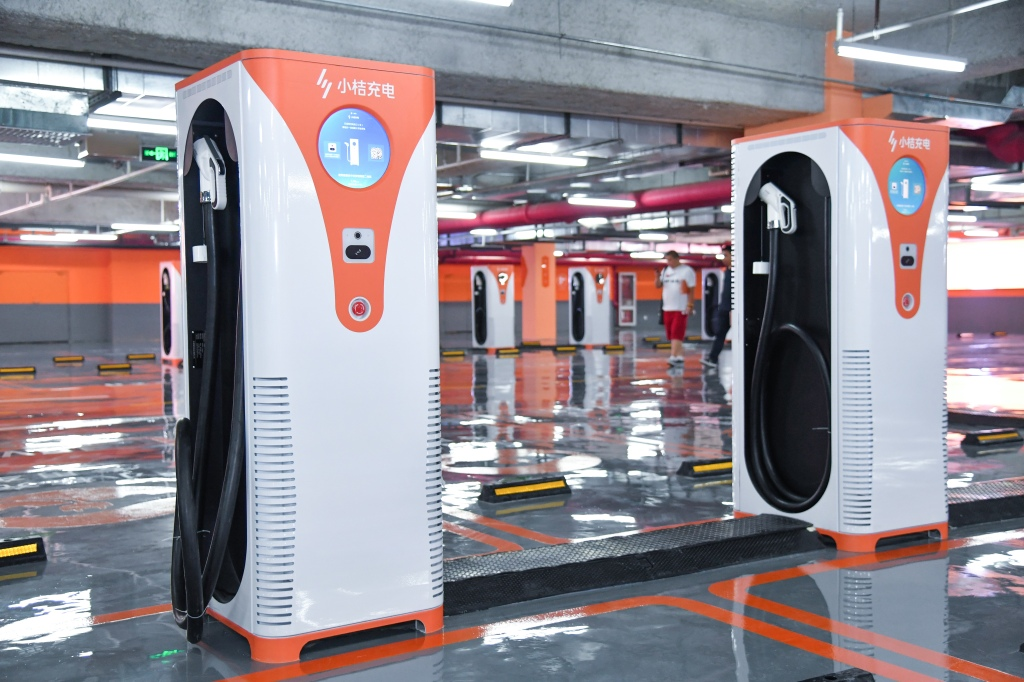 Didi's electric vehicle charging stations