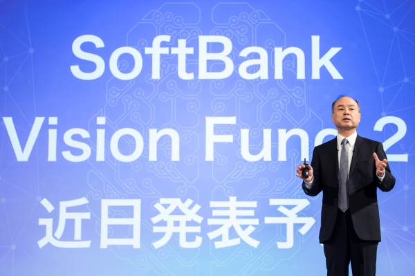 SoftBank reportedly plans to lend employees as much as $20 billion to invest in its VC fund