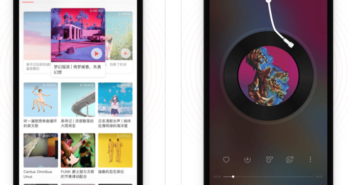 netease music streaming