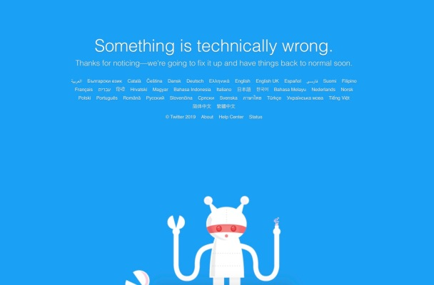 photo of It's not just you, Twitter is down image