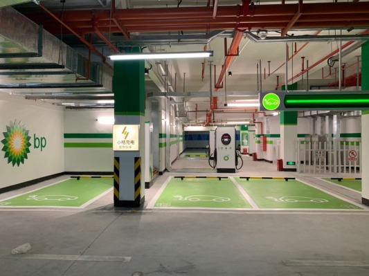 Didi Chuxing and oil giant BP team up to build electric vehicle charging infrastructure in China thumbnail