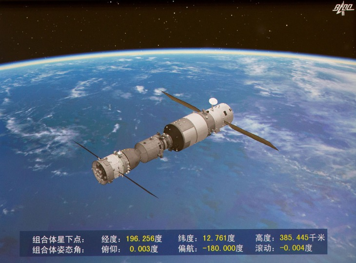 getty tiangong china space station