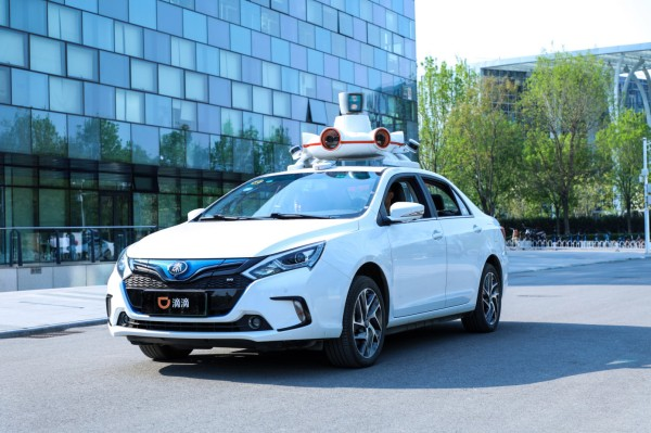 Didi Chuxing to launch self-driving rides in Shanghai and expand them beyond China by 2021