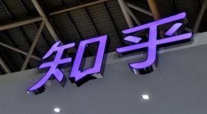 Zhihu logo
