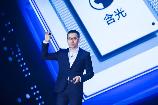 Alibaba unveils Hanguang 800, an AI inference chip it says significantly increases the speed of machine learning tasks