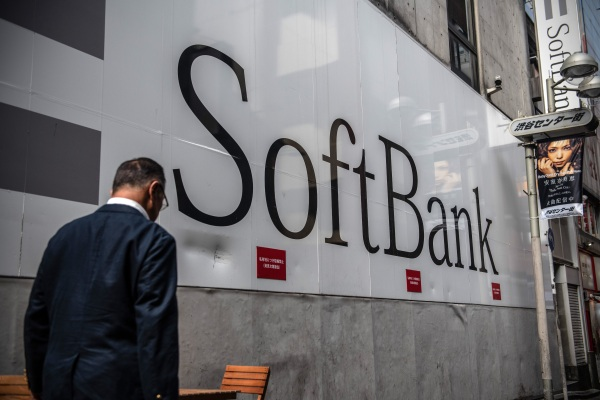 Startups Weekly: SoftBank is screwing up
