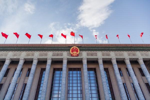China Roundup: Beijing takes aim at algorithm, Xiaomi automates electric cars