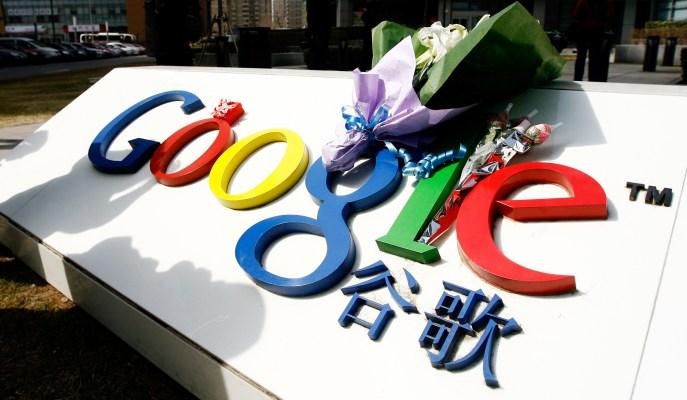 NBA ควรเรียนรู้จาก Google China thumbnail