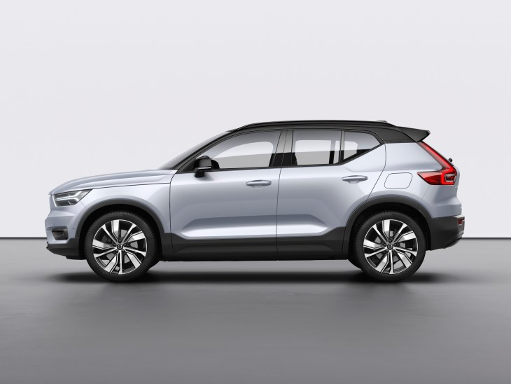 Volvo Unveils Its First Electric Car The Xc40 Recharge