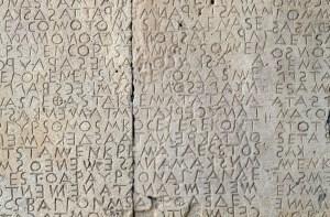 getty greek tablet