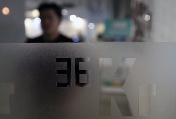 Android apple internet web dark web China's news and data site 36Kr tumbles in its stock market debut thumbnail