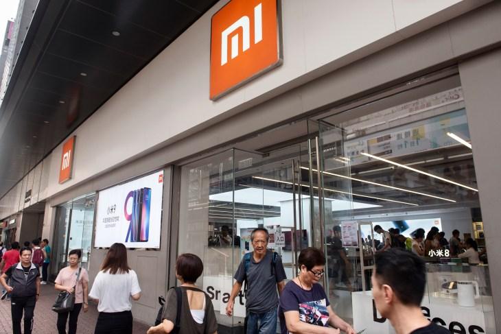 Chinese multinational technology and electronics brand