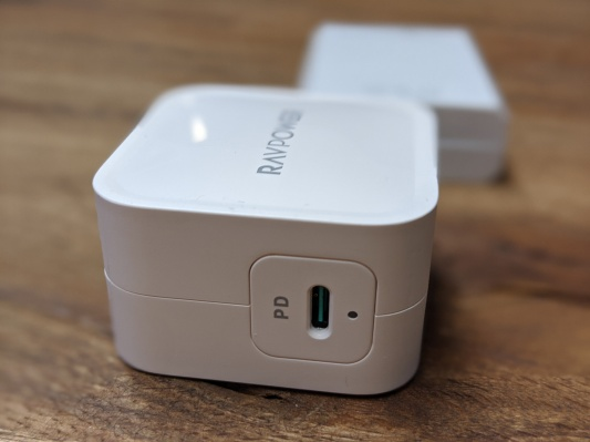 GaN chargers are still worth getting excited about