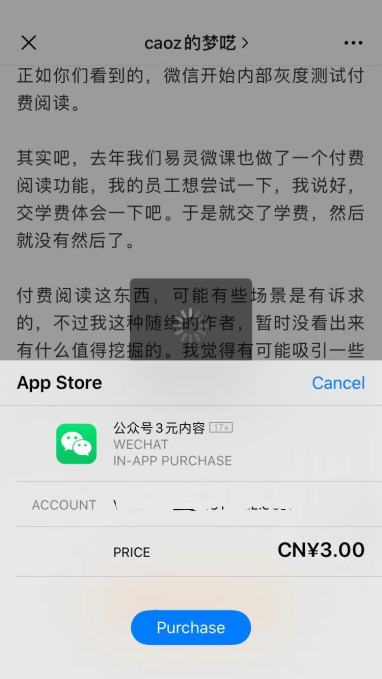 China Roundup: Tencent's new US gaming studio and WeChat's new paywall