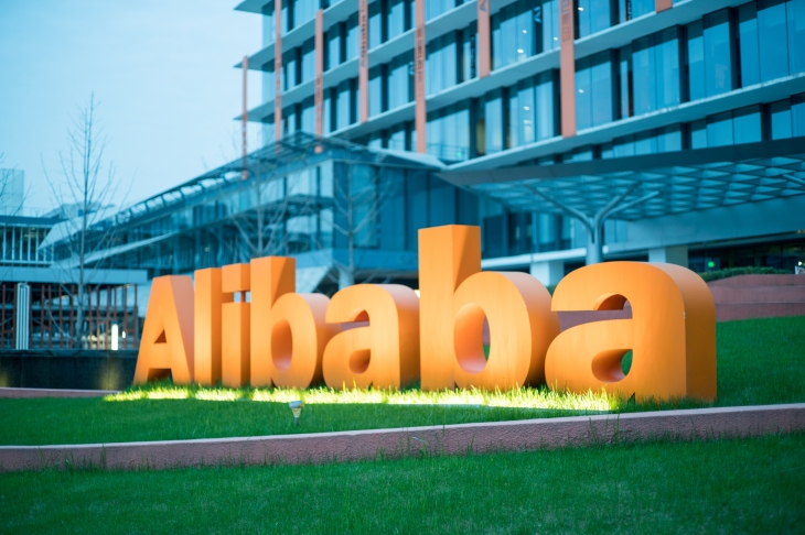 Alibaba headquarter