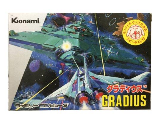 'Konami Code' creator Kazuhisa Hashimoto has died - techcrunch