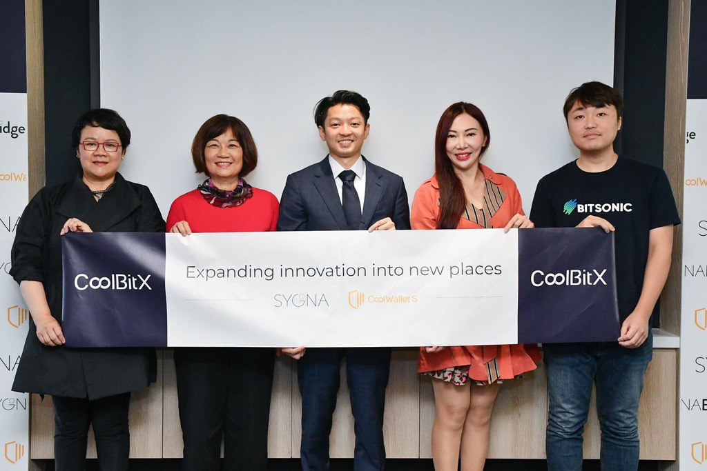 Asian blockchain security startup CoolBitX raised $16.75 million in Series B funding