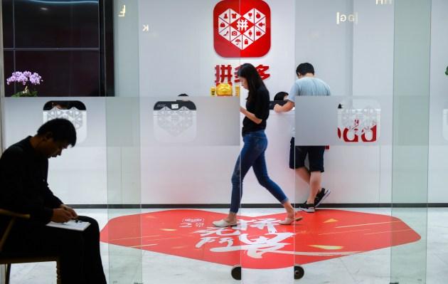 Pinduoduo de China recauda $ 1.1 mil millones en colocación de acciones privadas - TechCrunch 11