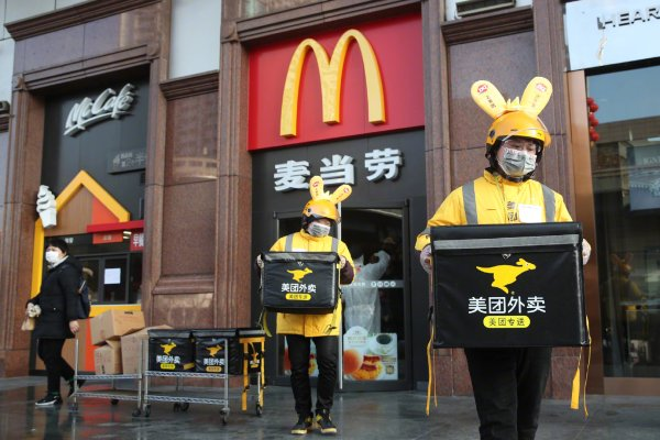 China's food delivery giant Meituan hits $100B valuation amid pandemic thumbnail