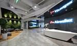 Airwallex's Melbourine office
