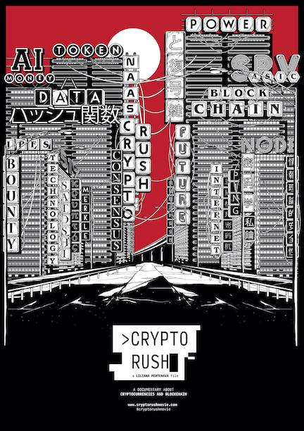[Image: Cryptorush-movie-594x841-BW_1080px.jpg]