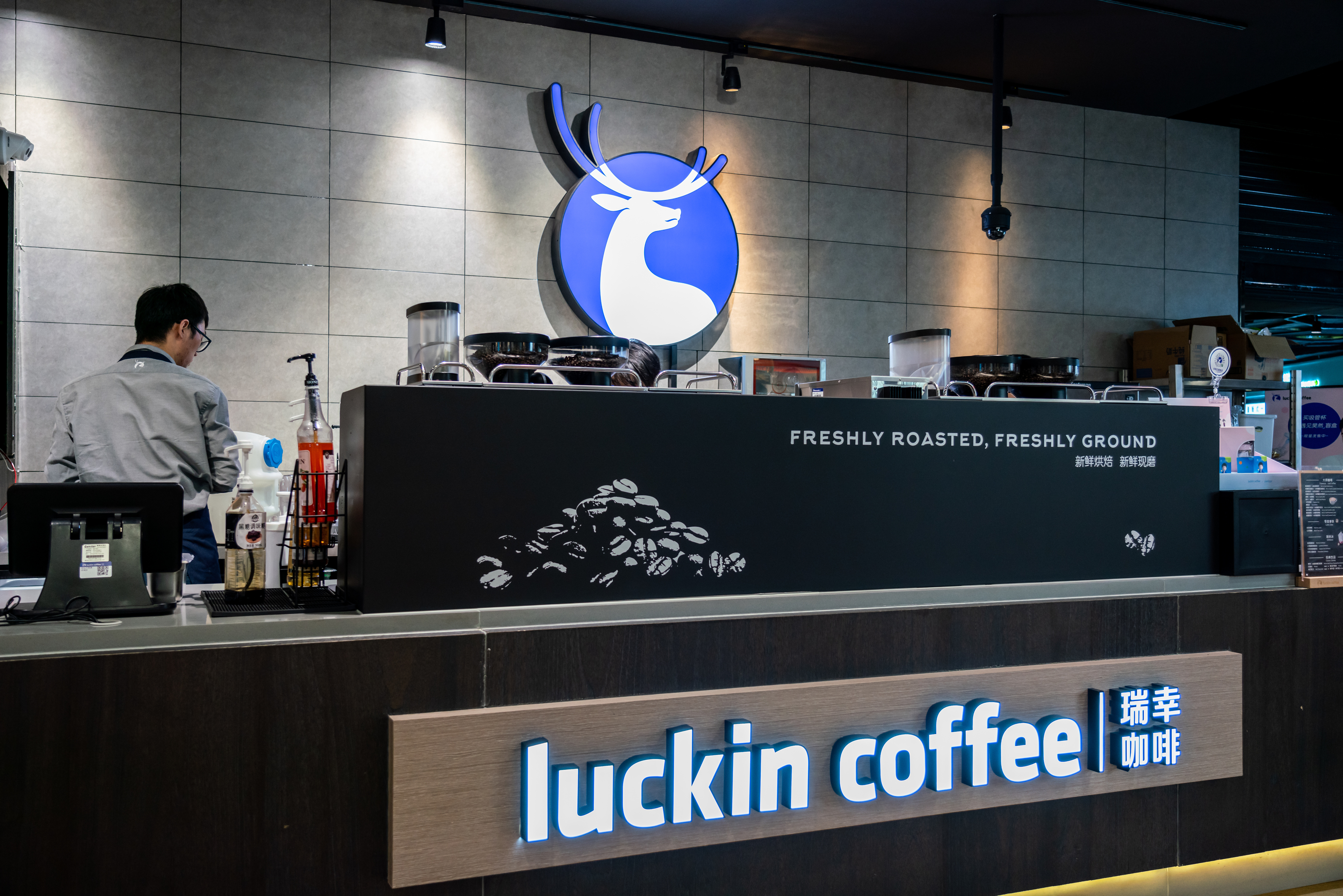 Luckin Coffee store and logo seen in Shanghai. A Chinese ...