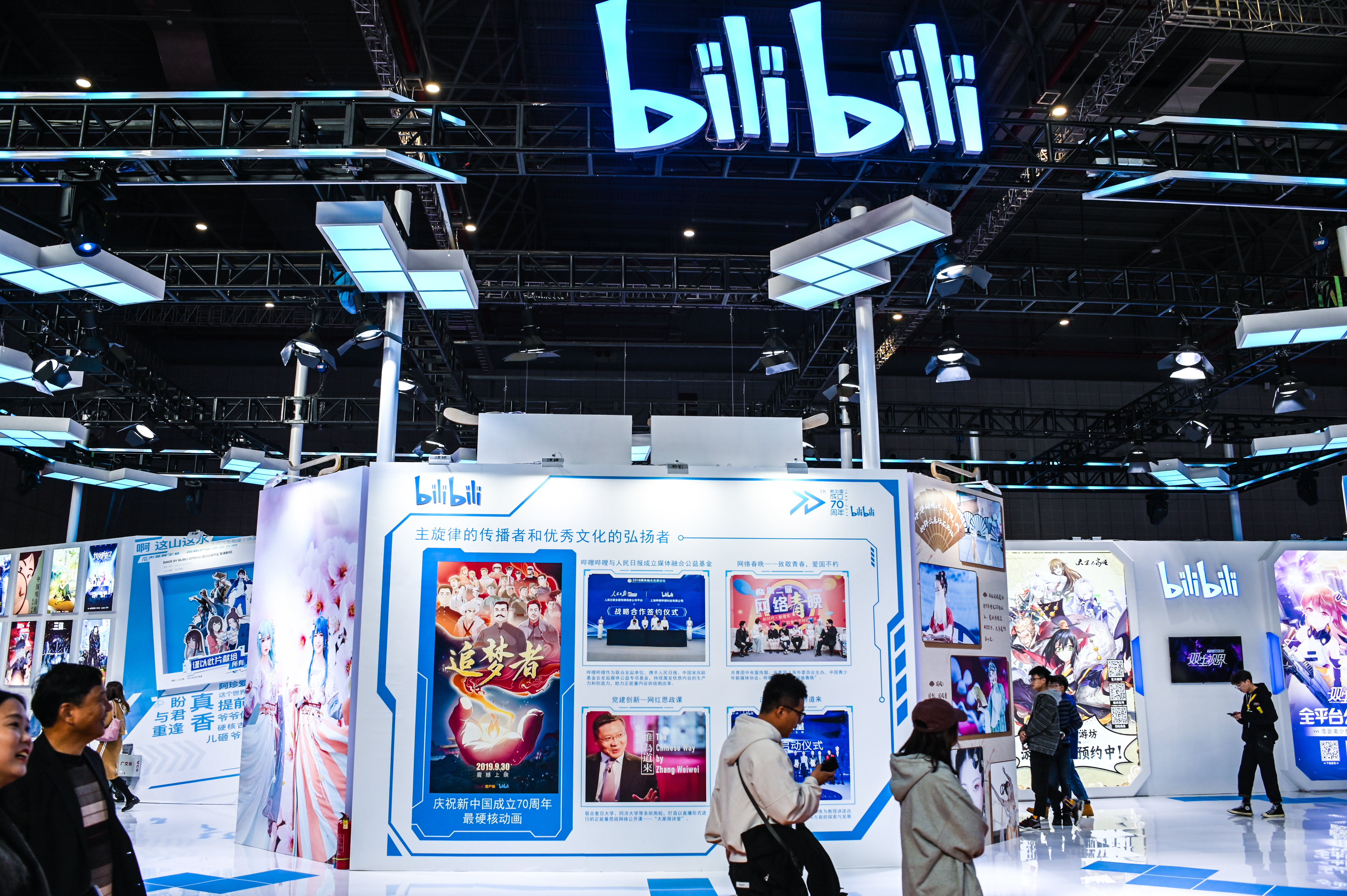 Bilibili ups the ante in games with 123 million investment in TapTap