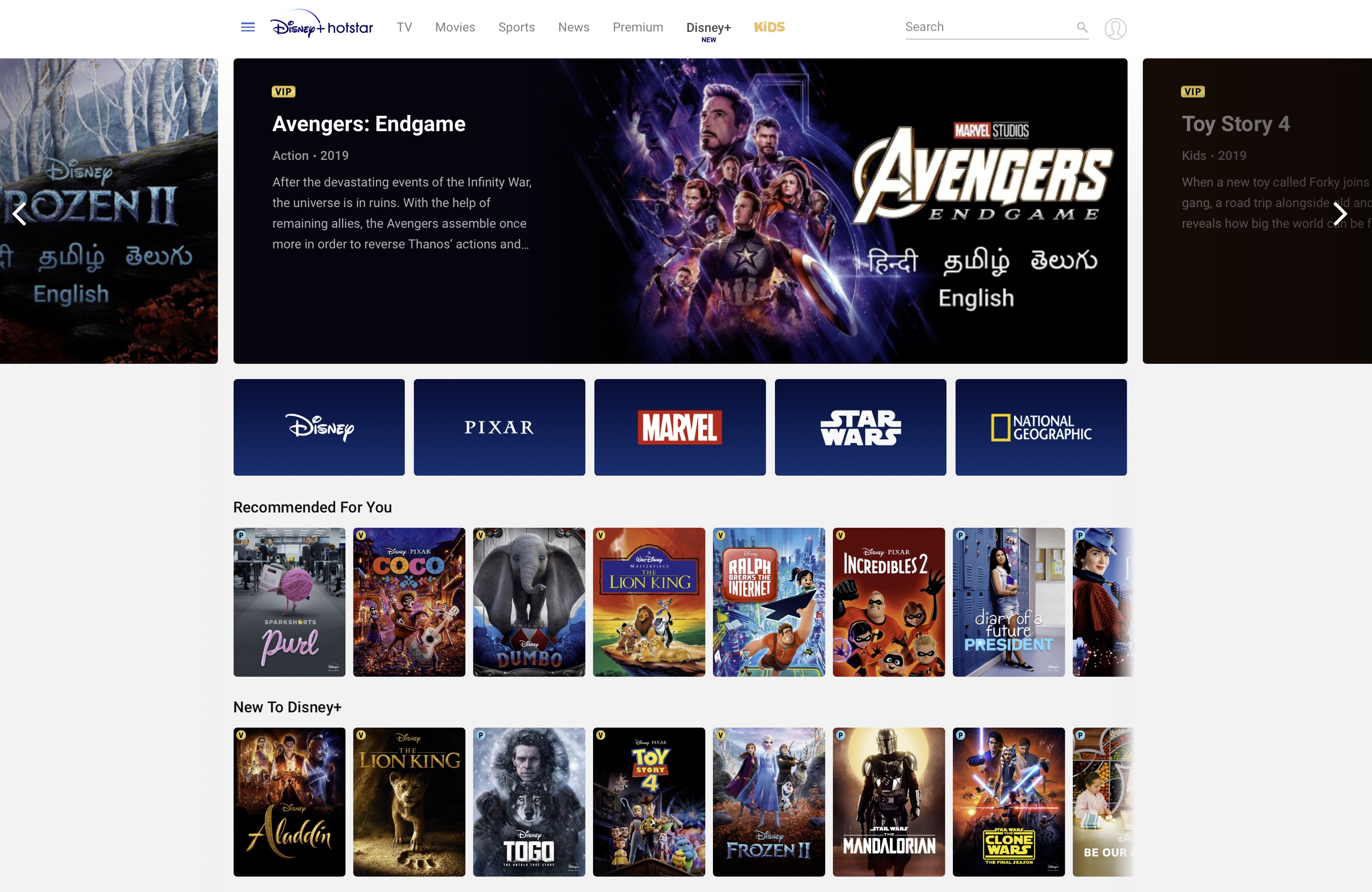 Disney debuts its streaming service in India for $20 a year