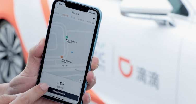 SoftBank pours $500M into Didi in China's biggest autonomous driving round thumbnail