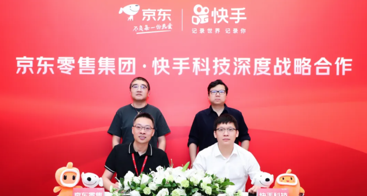 China's top short video apps and e-commerce giants pally up thumbnail