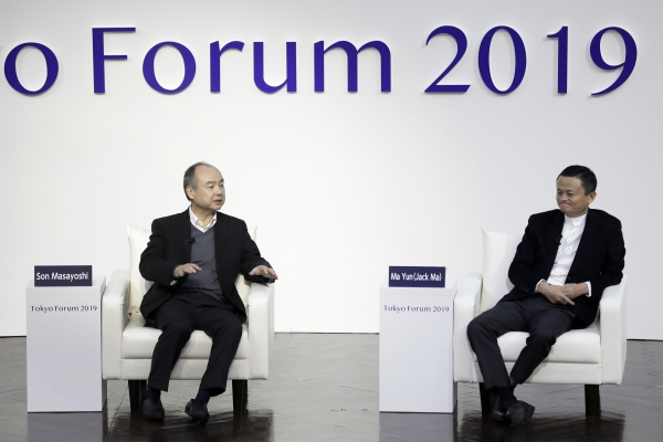 Masayoshi Son resigns from board of Alibaba; defends SoftBank Group's investment approach thumbnail