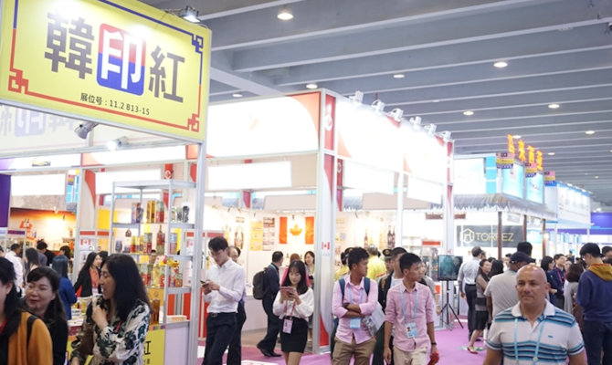 China Roundup: Mega trade fair goes online, anti-China sentiment hobbles developers
