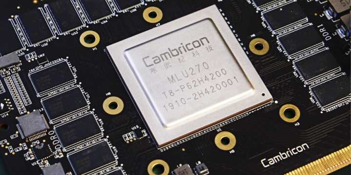 Cambricon, once Huawei's core AI chip supplier, eyes $4 billion IPO thumbnail
