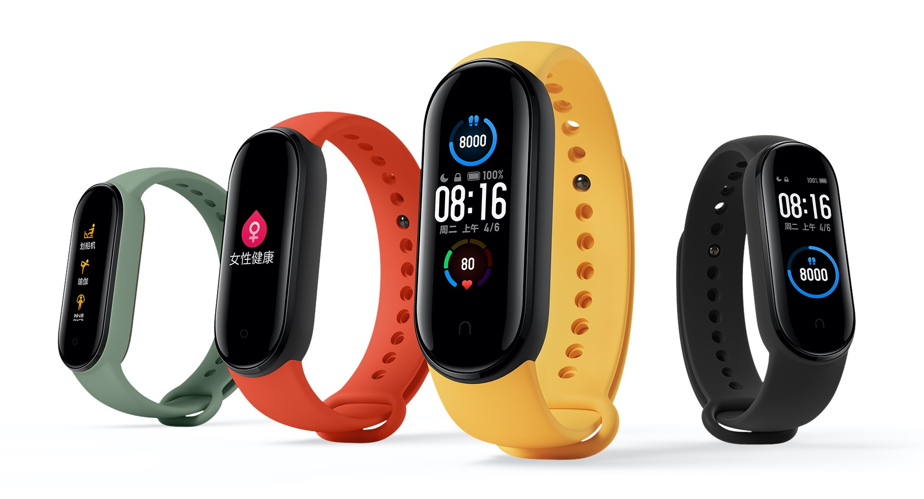 Xiaomi Mi Band 5 launched with NFC, 1.2-inch color display