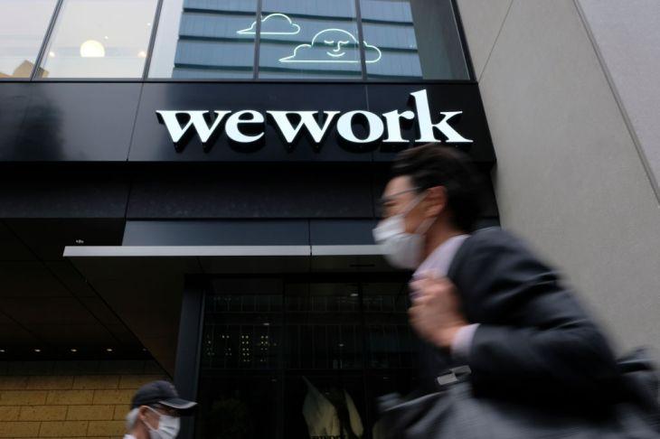 WeWork Tokyo