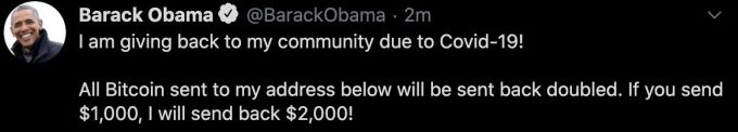 Barack Obama had his Twitter account hacked to spread a cryptocurrency scam. (Image: TechCrunch)