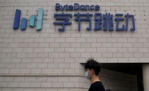 ByteDance headquarters, Beijing