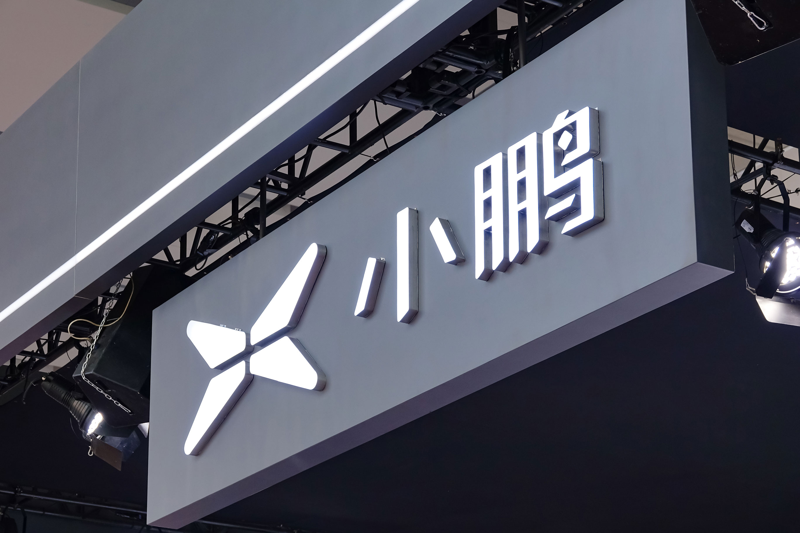 China's EV maker Xpeng raises US IPO pricing