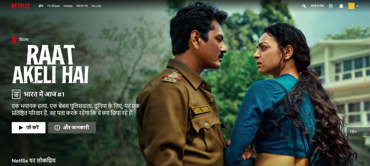 Netflix's latest effort to make inroads in India: Support for Hindi