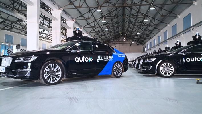 AutoX запускает сервис RoboTaxi в Шанхае, конкурируя с пилотной программой Didi