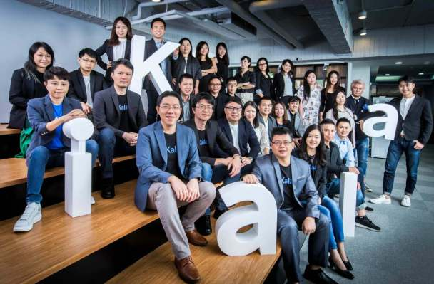 ikala - iKala, an AI-based customer engagement platform, raises $17 million to expand in Southeast Asia