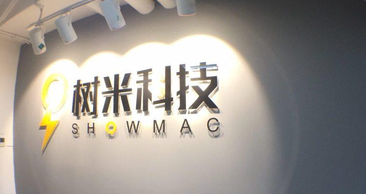 The eSIM maker powering Xiaomi's IoT devices raises $15M
