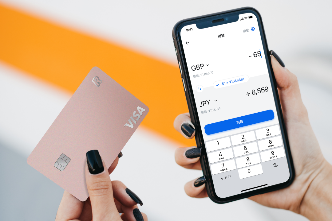 Revolut launches its financial app in Japan