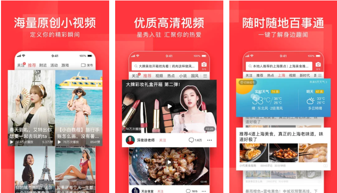 News apps in the US and China use algorithms to drive engagement, discovery