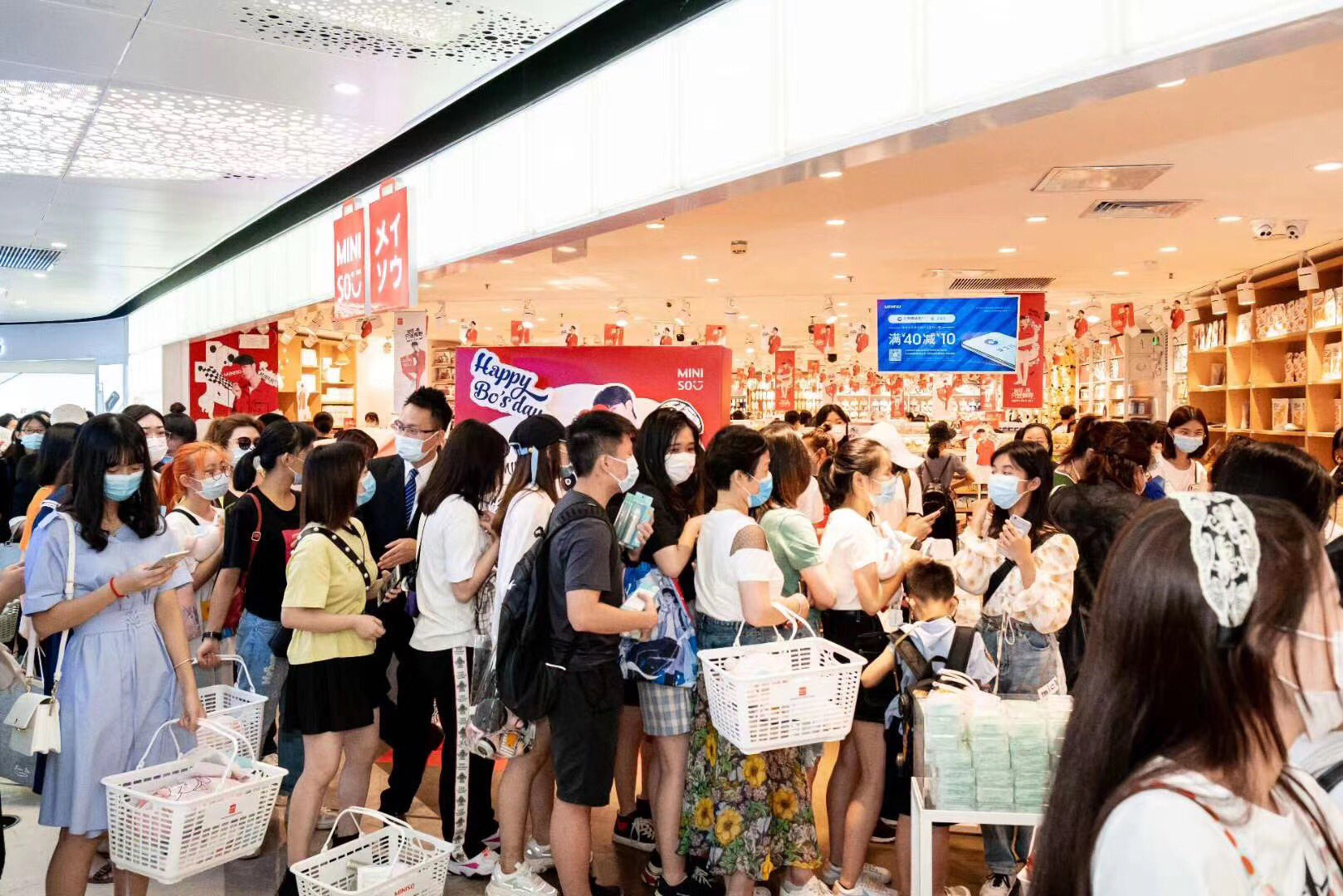 Miniso, the Japanese-looking variety store from China, sees shares jump in US IPO